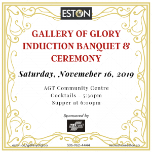 Gallery of Glory Banquet